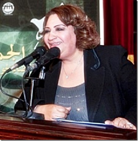 Al-Jebali- Egyptian official