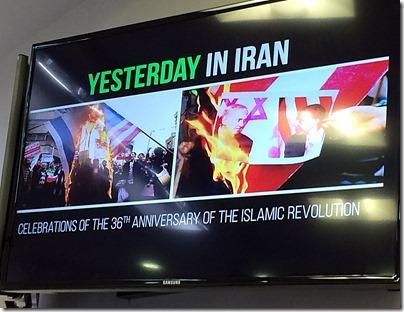 Iranian Celebrations Islamic Revolution