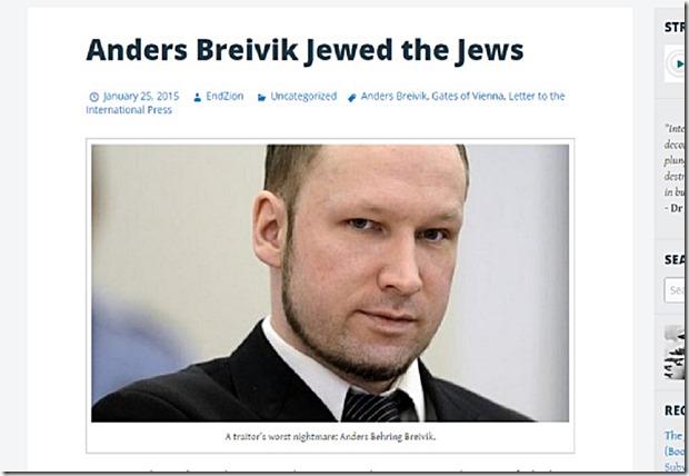 Anders Breivik - screen capture from Anders Breivik to Gates of Vienna & International Press