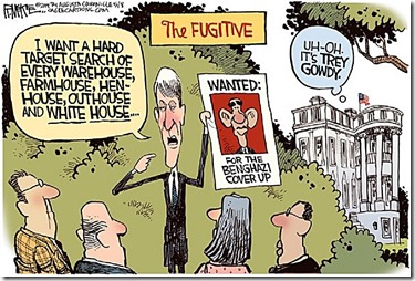 Gowdy- Search Everywhere toon