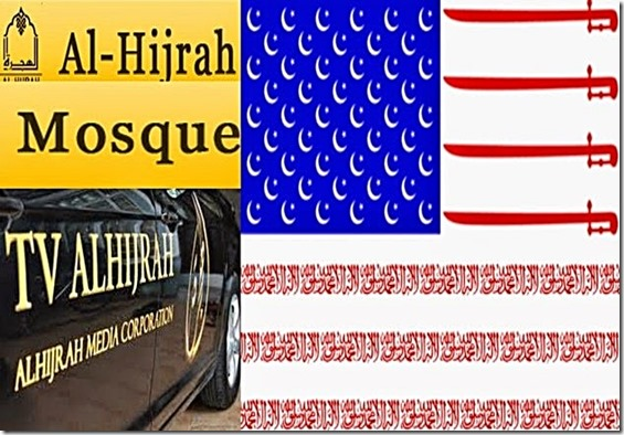 al hijrah mosque