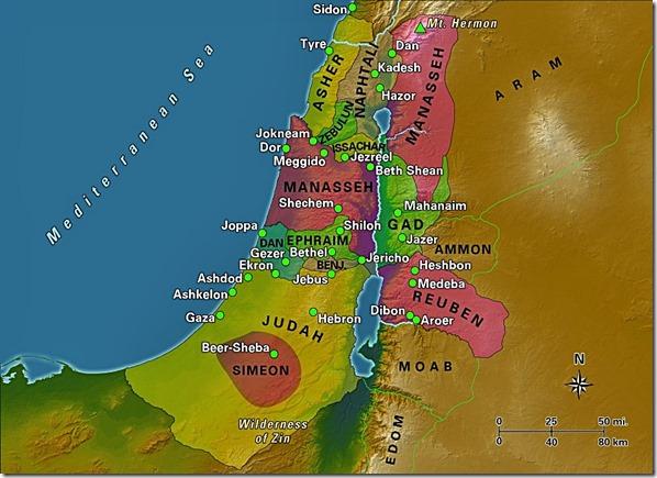 Joshua 12 Hebrew Tribes