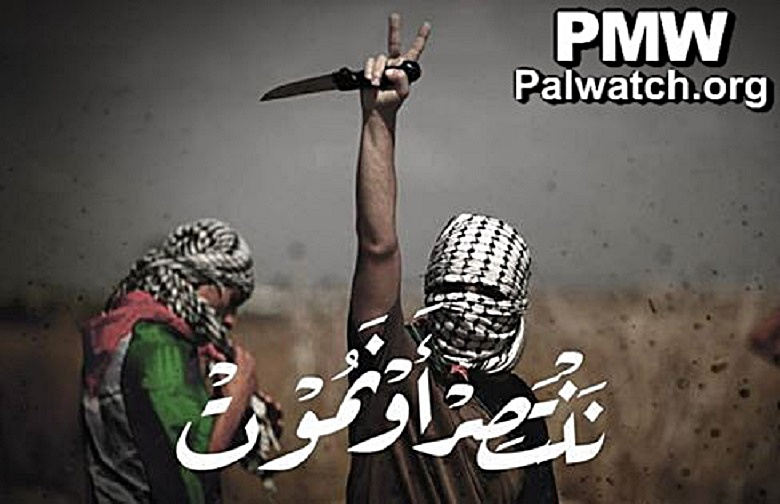 Fatah Facebook page- Terrorists be victorious or die