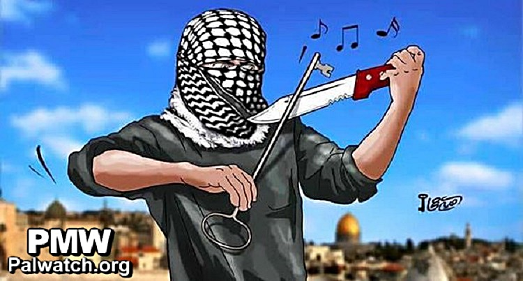 Fatah Terrorist plays knife-fiddle - Jerusalem Mosques
