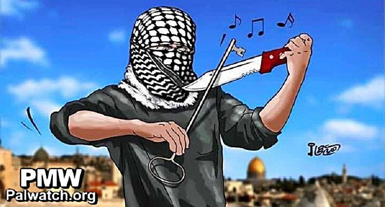 Fatah Terrorist plays knife-fiddle - Jerusalem Mosques