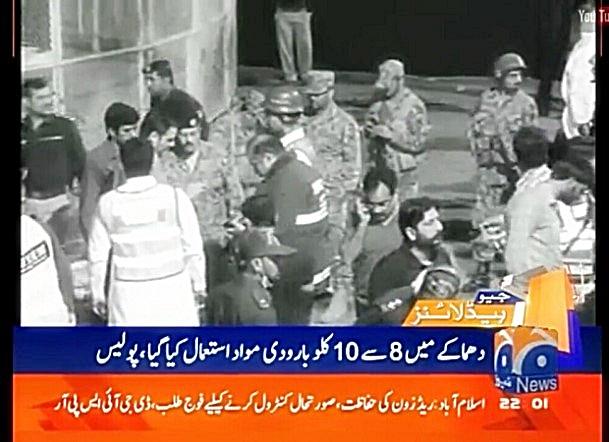 Pakistan Homicidal Suicide bombing