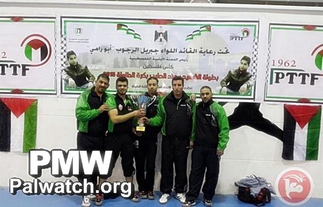table tennis tournament, named after murderer Muhannad Halabi