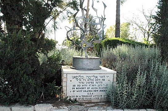 Alisa Flatow Memorial in Israel