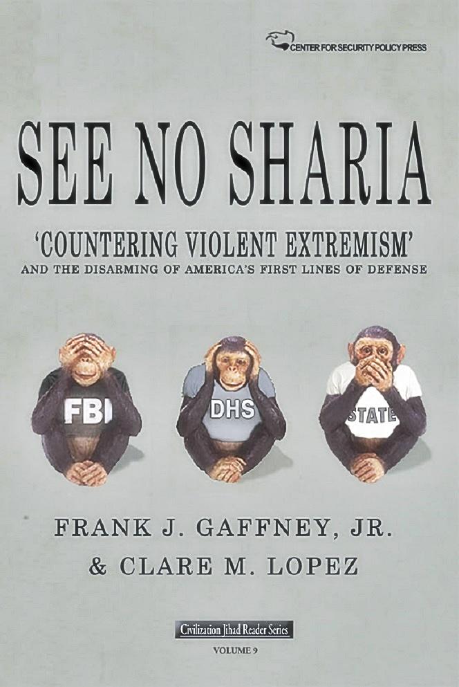 See No Sharia book jacket
