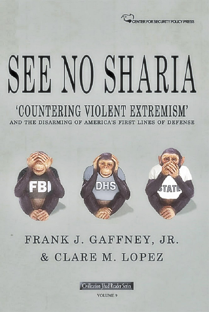 See No Sharia book jacket
