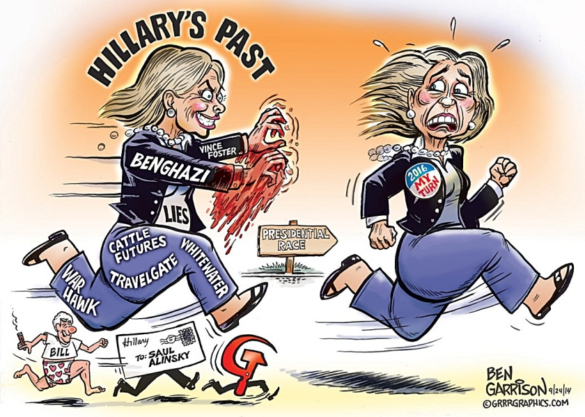 Hillary Past Chasing Campaign