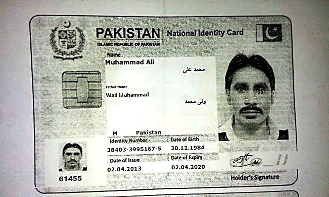 ID card for the kidnapper Muhammad Ali