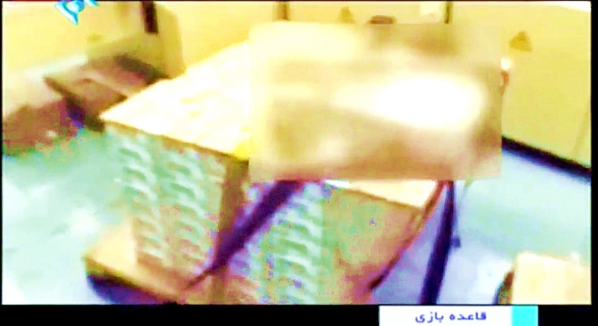 Pallet of cash BHO 2 Iran 4 hostages