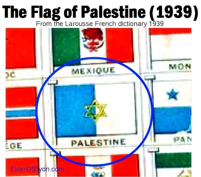 palestine-flag-1939