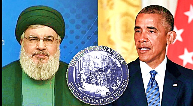 Hezbollah leader Nasrallah, Obama and Project Cassandra symbol